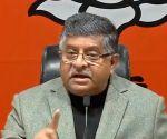 File Photos: Ravi Shankar Prasad