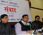 Sushil Gupta's press conference
