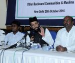 Religious leaders' press conference Uniform Civil Code