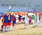 Republic Day Celebrations at Chhatrasal Stadium