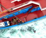 CHINA BOHAI SEA RESCUE