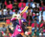 IPL - Royal Challengers Bangalore vs Rising Pune Supergiants