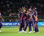 IPL - Rising Pune Supergiants vs Sunrisers Hyderabad