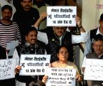 RJD and Congress legislators demonstrate in Bihar Legislative Assembly