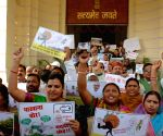 RJD, Congress legislators' demonstration