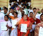 Congress, RJD legislators' demonstration