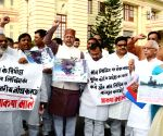 RJD, CPI-ML legislators protest at Bihar Assembly