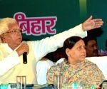 Lalu Prasad Yadav re-elected RJD president