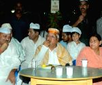 Lalu Yadav's Iftaar party
