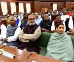 Bihar Assembly - Budget Session