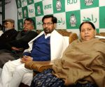 Rabri Devi during party meeting