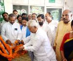 Ram Manohar Lohia's death anniversary - Ram Chandra Purbey pays tributes