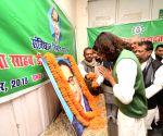 Dr B.R. Ambedkar's 64th death anniversary - Tej Pratap Yadav pays tributes