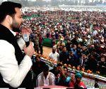 Bhagalpur (Bihar): RJD rally - Tejashwi Yadav