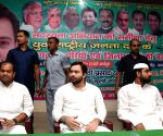 Tejashwi Yadav at RJD meeting