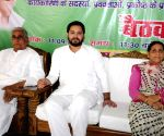 RJD party meeting