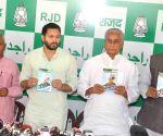 """RJD releases """"Arop Patra"""" against Bihar govt."""