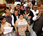 Rabri Devi's demonstration against demonetisation