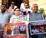 Rabri Devi protests against Muzaffarpur Shelter Home Rapes