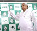 Lalu Yadav's - press conference