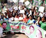 "Bharat Bandh"" - RJD demonstration"