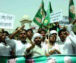 RJD demonstration against lathicharge on NIT Srinagar students