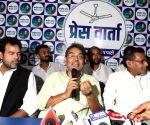 Upendra Kushwaha's press conference