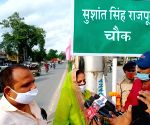 Free Photo: Road named after Sushant Singh Rajput in Bihar's Purnia