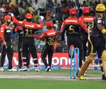 IPL - Kolkata Knight Riders vs Royal Challengers Bangalore