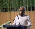 Mohan Bhagwat at the prayer meeting for Vajpayee