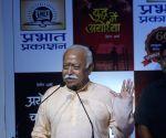 Yuddha Mein Ayodhya' and 'Ayodhya Ka Chashmdeed' book launch - Mohan Bhagwat
