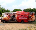 Rudhramadevi Movie 'Rudhramma Radham'