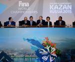 RUSSIA-KAZAN-FINA WORLD AQUATICS CHAMPIONSHIPS-OPENING CEREMONY