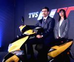 TVS NTorq 125 launch