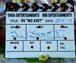 "S5"" Movie Opening Stills"