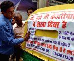 Kapil Mishra's poster campaign against Kejriwal