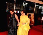 """Film """"Bharat"""" premiere - Sanjay Leela Bhansali, Aparshakti Khurana, Akriti Khurana, Salma Khan"""