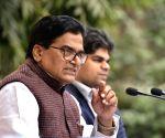 Ramgopal Yadav's press conference