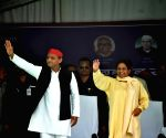 How Akhilesh managed Mayawati, kept hopes alive for SP-BSP