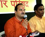 Abhay Vartak's press conference