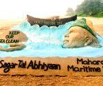 Sand artist Pattnaik to sculpt in Mumbai ()
