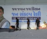 Sanitization underway ahead of Congress rally