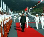 CHINA HAINAN XI JINPING FIRST CHINESE BUILT AIRCRAFT CARRIER COMMISSIONING