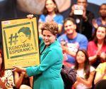 Sao Paulo: Electoral campaign event