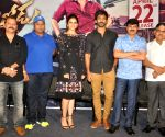 Sarainodu Press meet