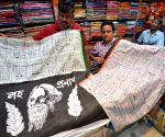 Sarees with 2019 Bengali calendars, Rabindranath Tagore images sold ahead of Bengali New Year