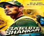 Sooraj Pancholi starrer 'Satellite Shankar' to release on November 15