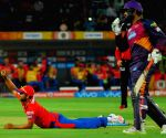 IPL - Rising Pune Supergiants vs Gujarat Lions​ (Batch-1)​