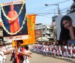 Swami Vivekananda's birth anniversary
