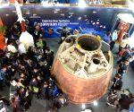 6th Bengaluru Space Expo 2018